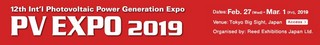 header fiera PV Expo Japan 2019