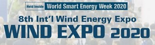 header fiera Wind Expo Japan 2020